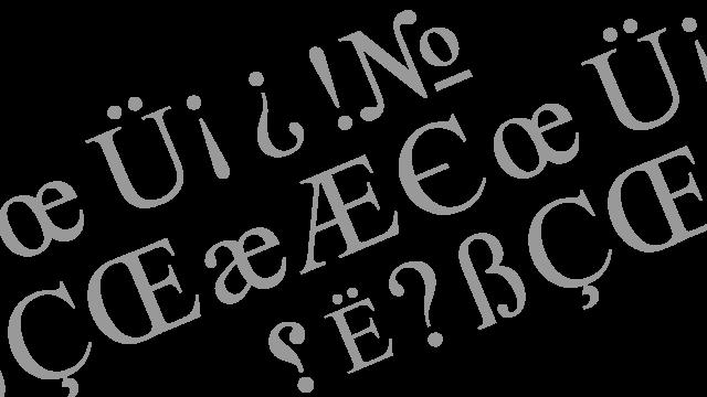 ダイヤクリティカルマーク,補助記号等のついた文字や合字の入力
