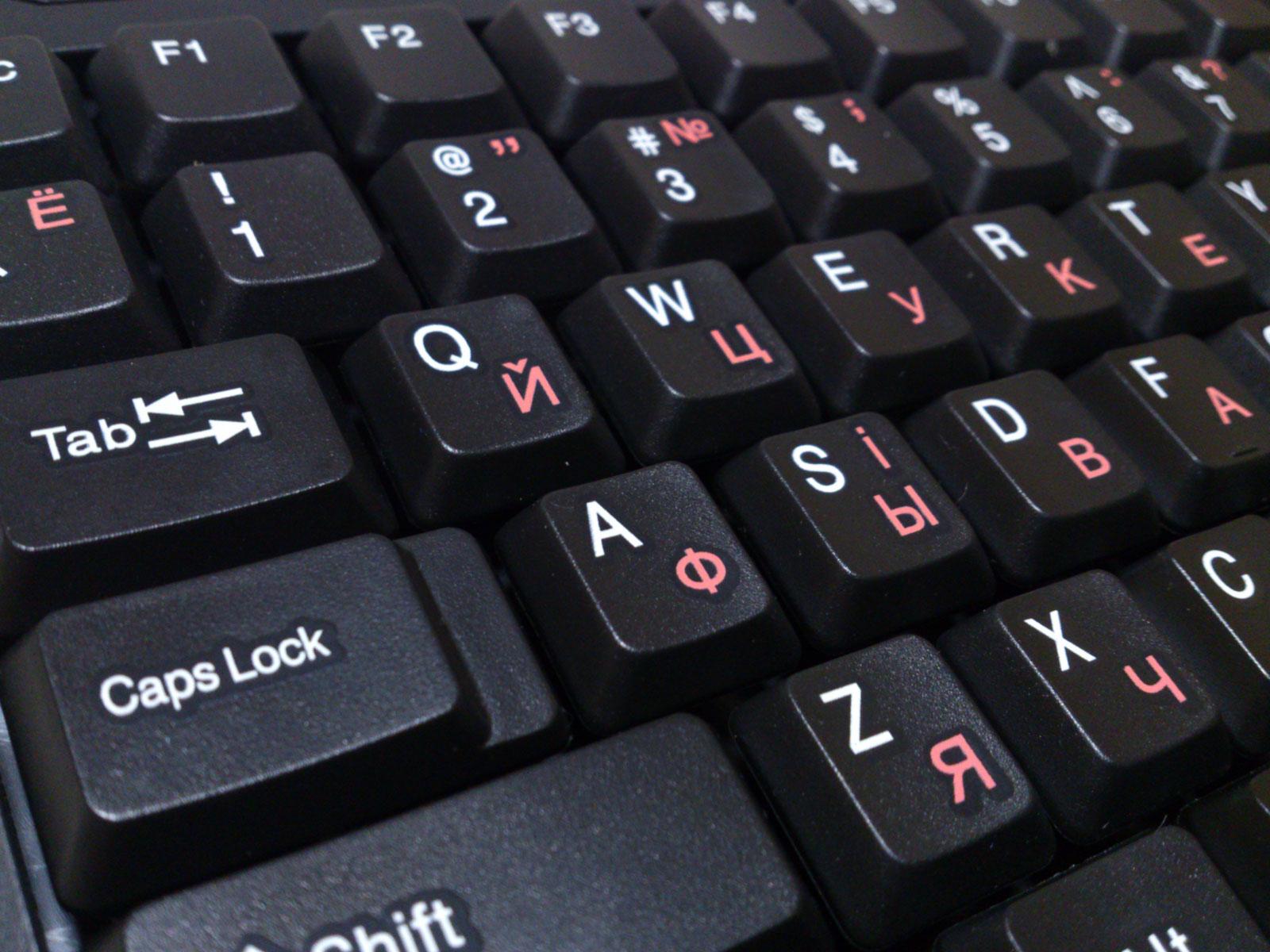 ロシア語/ウクライナ語/英語 106キーボード USB russian/ukrinian/english 106 keyboard