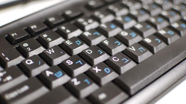 ヘブライ語・ヘブル語キーボード USB
