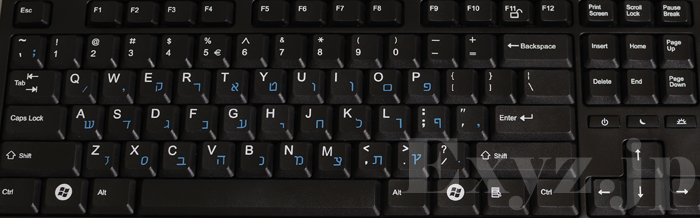 Hebrew Keyboard Layout