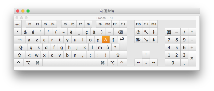 MAC_OS_X_input_french_azerty_normal