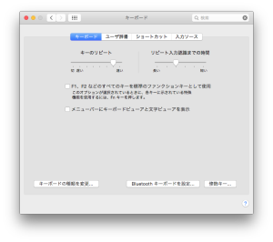Mac_OS_X_keyboard_French_PC_AZERTY_03