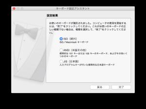 Mac_OS_X_keyboard_French_PC_AZERTY_05
