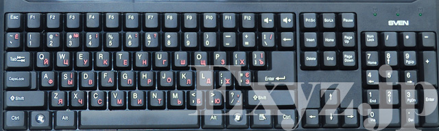 Russian/Ukrainian Keyboard Layout