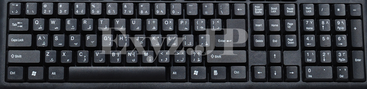 arabic_english_Keyboard_layout