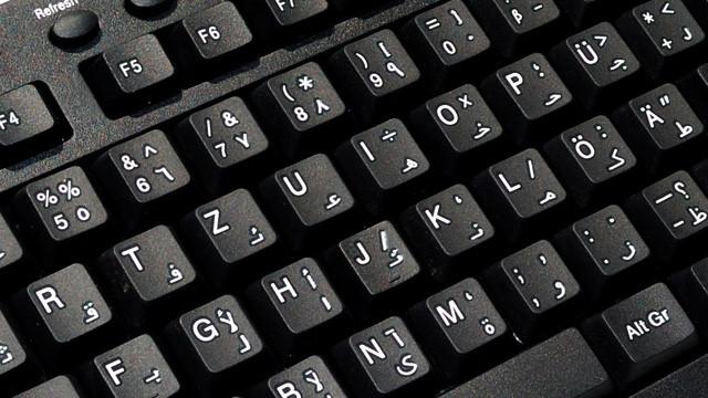 ドイツ語/アラビア語 キーボード QWERTZ配列 USB