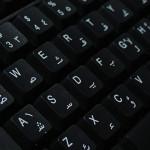 アラビア語キーボード Arabic/English Keyboard