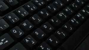 Arabic_keyboard