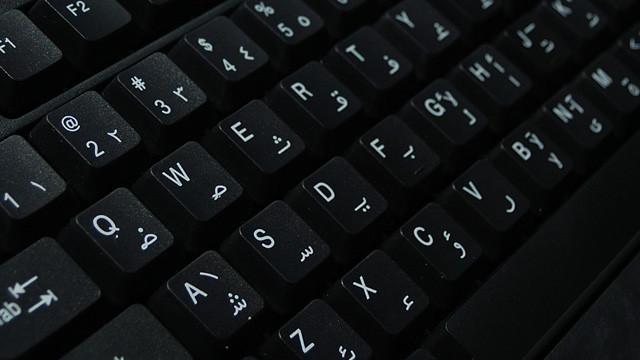 アラビア語/英語 キーボード USBタイプ
